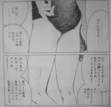 f:id:yamada10-07:20091105210344j:image