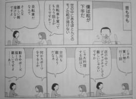 f:id:yamada10-07:20091120143812j:image