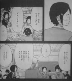 f:id:yamada10-07:20091122033257j:image