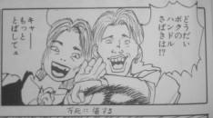 f:id:yamada10-07:20091126143908j:image
