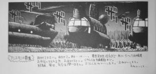 f:id:yamada10-07:20091126150844j:image