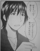 f:id:yamada10-07:20091203165841j:image