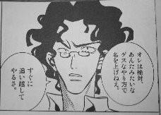 https://cdn-ak.f.st-hatena.com/images/fotolife/y/yamada10-07/20100417/20100417214131.jpg