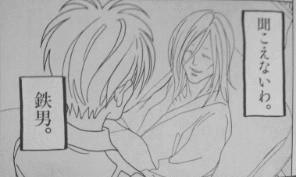 f:id:yamada10-07:20100418165903j:image