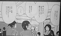 f:id:yamada10-07:20100419145325j:image