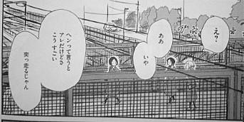 f:id:yamada10-07:20100419150032j:image