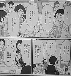 f:id:yamada10-07:20100419150254j:image