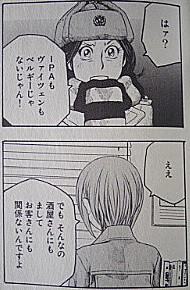 f:id:yamada10-07:20100710120607j:image