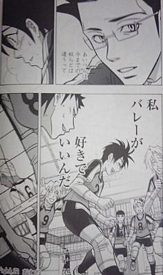 f:id:yamada10-07:20100724010510j:image