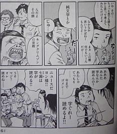 f:id:yamada10-07:20101025144815j:image
