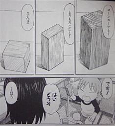 f:id:yamada10-07:20101130003352j:image