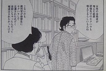 f:id:yamada10-07:20110530131650j:image