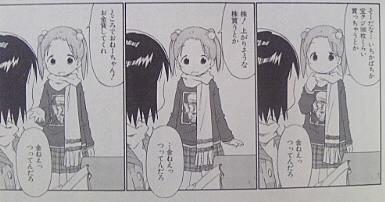 f:id:yamada10-07:20110610114845j:image