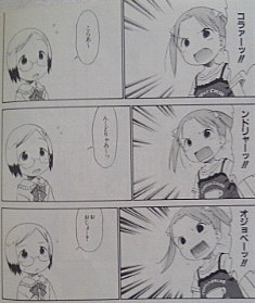 f:id:yamada10-07:20110610115548j:image
