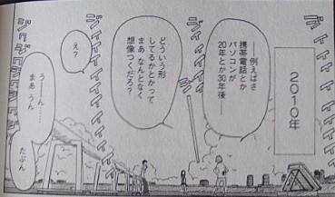 f:id:yamada10-07:20110701154653j:image
