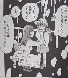 f:id:yamada10-07:20110730171505j:image