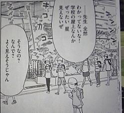 f:id:yamada10-07:20110807183823j:image