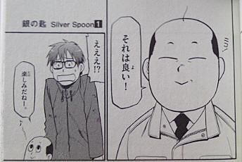 f:id:yamada10-07:20110905145947j:image
