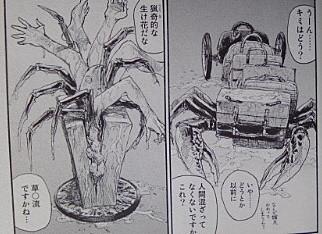f:id:yamada10-07:20110907154810j:image