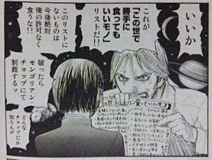 f:id:yamada10-07:20110907235956j:image