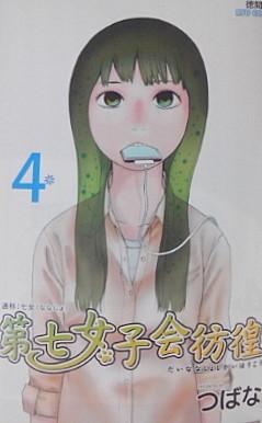 f:id:yamada10-07:20110915213956j:image