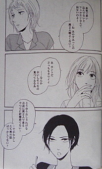 f:id:yamada10-07:20111103114627j:image