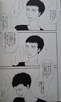f:id:yamada10-07:20111103115245j:image
