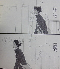 f:id:yamada10-07:20111106164815j:image