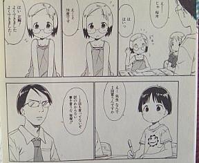 f:id:yamada10-07:20111112143210j:image