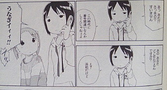 f:id:yamada10-07:20111112143639j:image