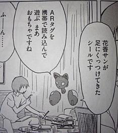 f:id:yamada10-07:20111206161949j:image