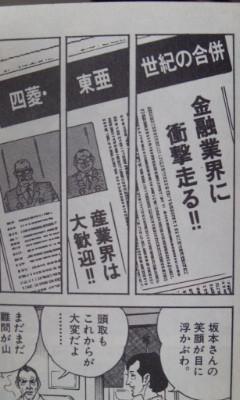 f:id:yamada10-07:20121017134307j:image
