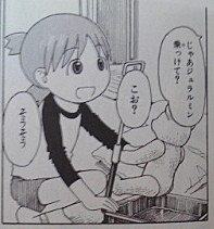 f:id:yamada10-07:20130307120444j:image