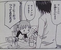 f:id:yamada10-07:20130307120526j:image