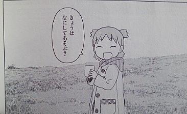 f:id:yamada10-07:20130314093900j:image
