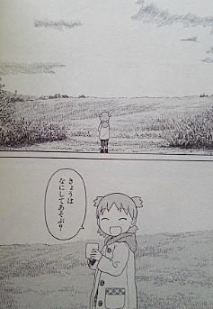 f:id:yamada10-07:20130314093913j:image