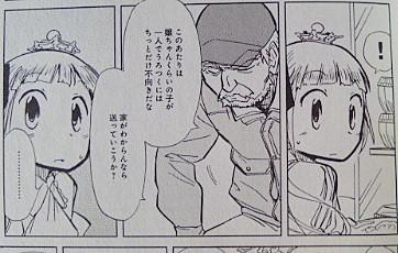 f:id:yamada10-07:20130415161816j:image
