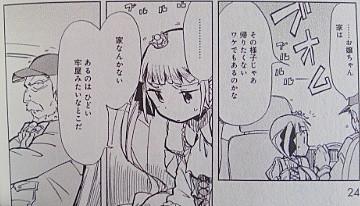 f:id:yamada10-07:20130415161925j:image