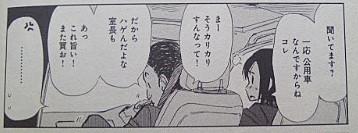 f:id:yamada10-07:20130415163859j:image