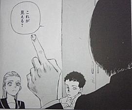 f:id:yamada10-07:20130907195804j:image
