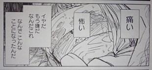 f:id:yamada10-07:20130913210447j:image
