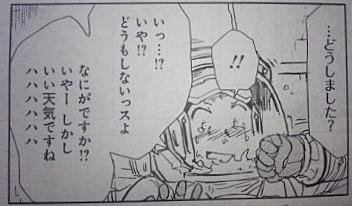 f:id:yamada10-07:20131022213115j:image