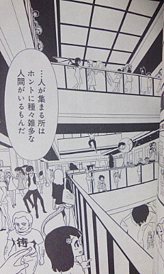 f:id:yamada10-07:20140315220152j:image