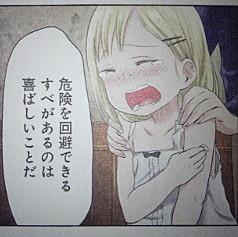 f:id:yamada10-07:20140611211020j:image