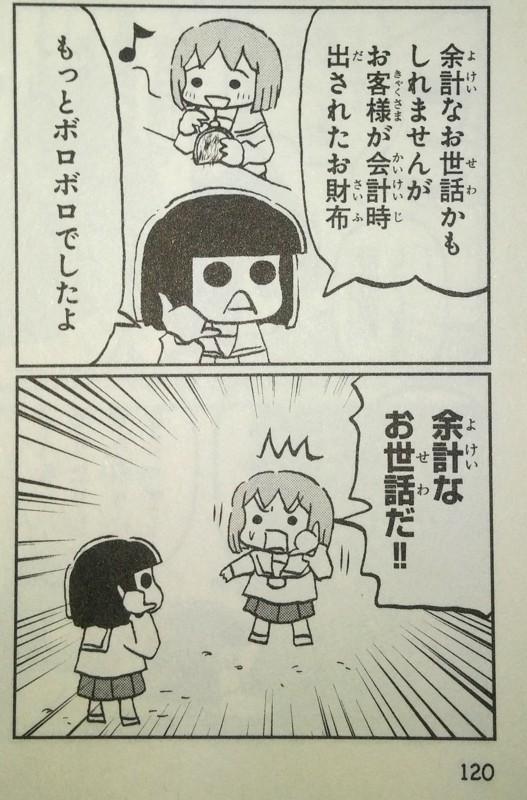 f:id:yamada10-07:20141231155901j:image