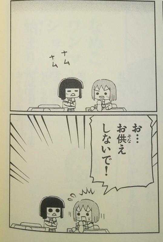 f:id:yamada10-07:20141231155948j:image
