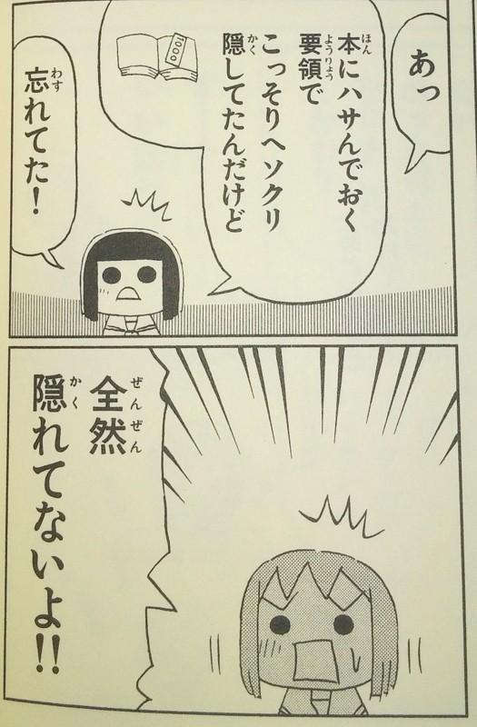 f:id:yamada10-07:20141231160011j:image