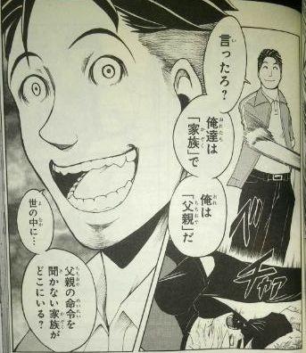 f:id:yamada10-07:20150314230735j:image