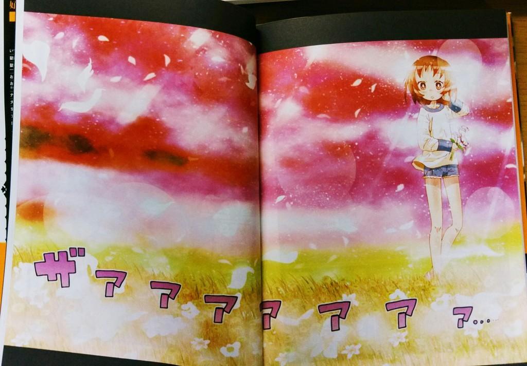 f:id:yamada10-07:20181028210020j:plain