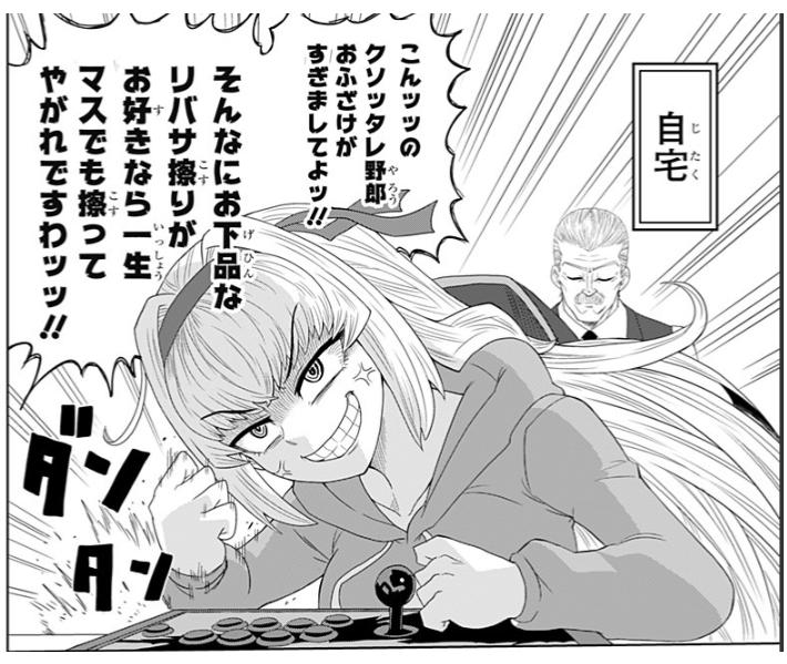 f:id:yamada10-07:20210207161530p:plain